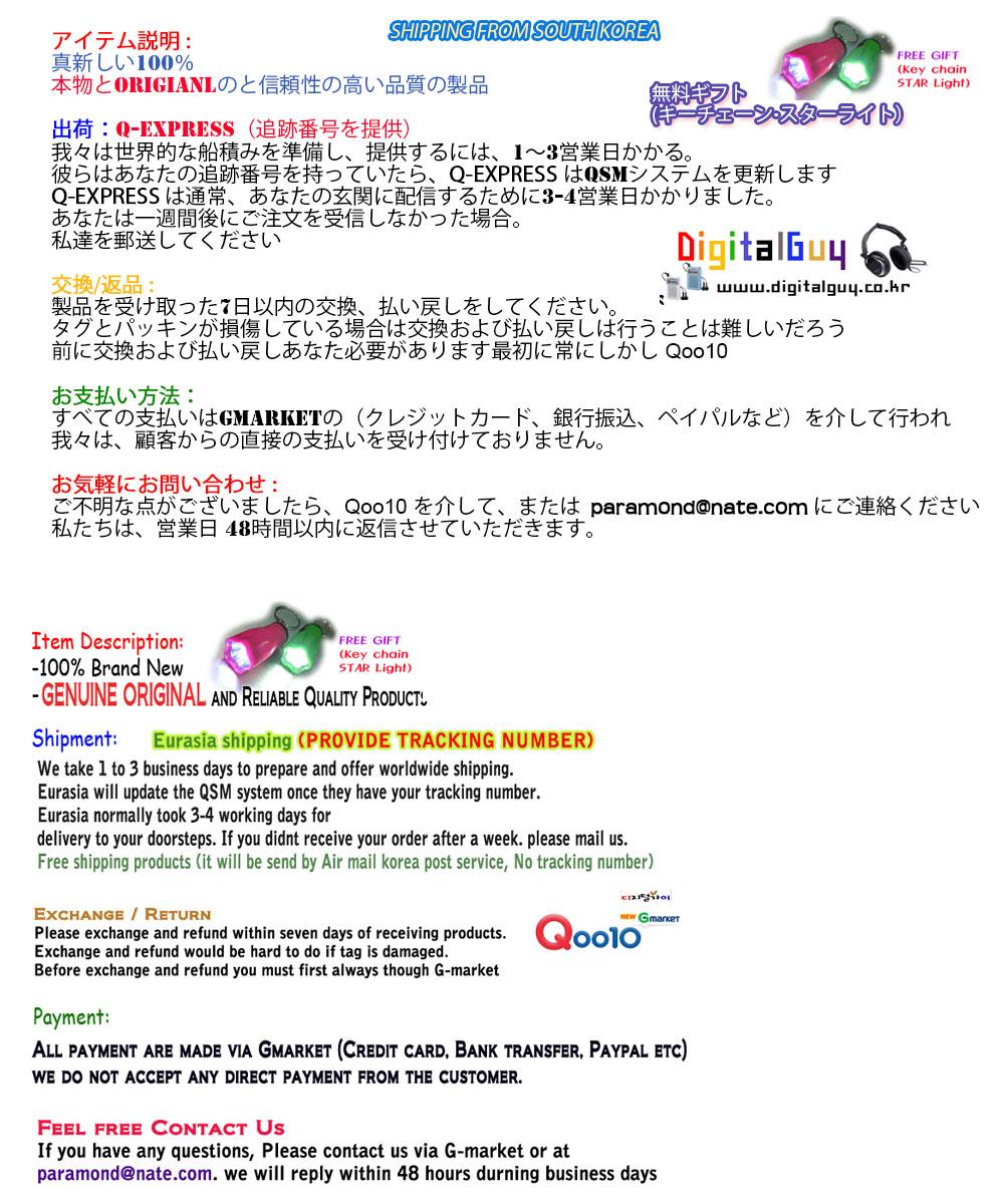 japan.jpg (1000×1200)