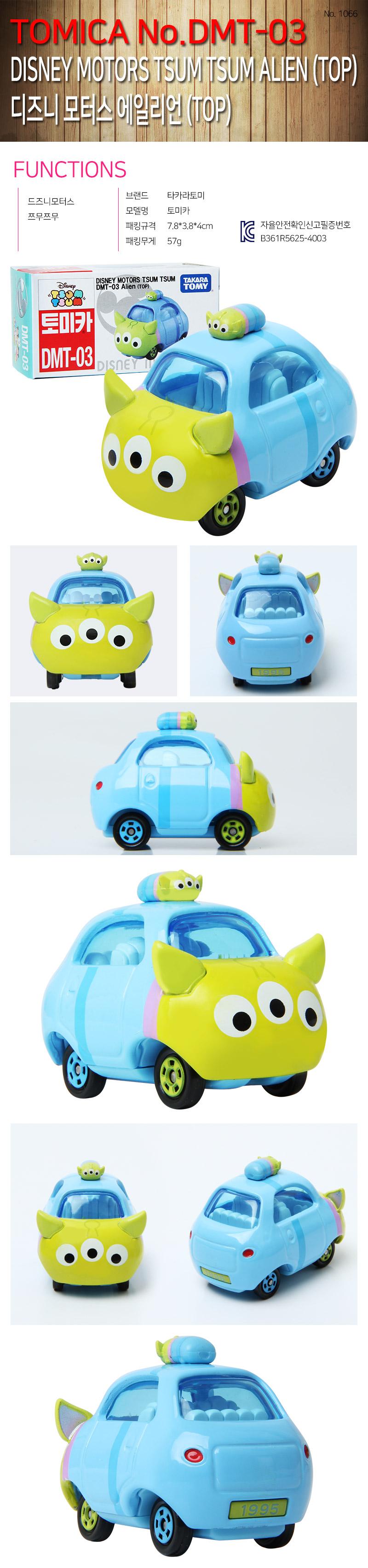 Olaf Takaratomy Tomica Disney Motors Tsum Tsum DMT-02 Mini Car Figure with Top