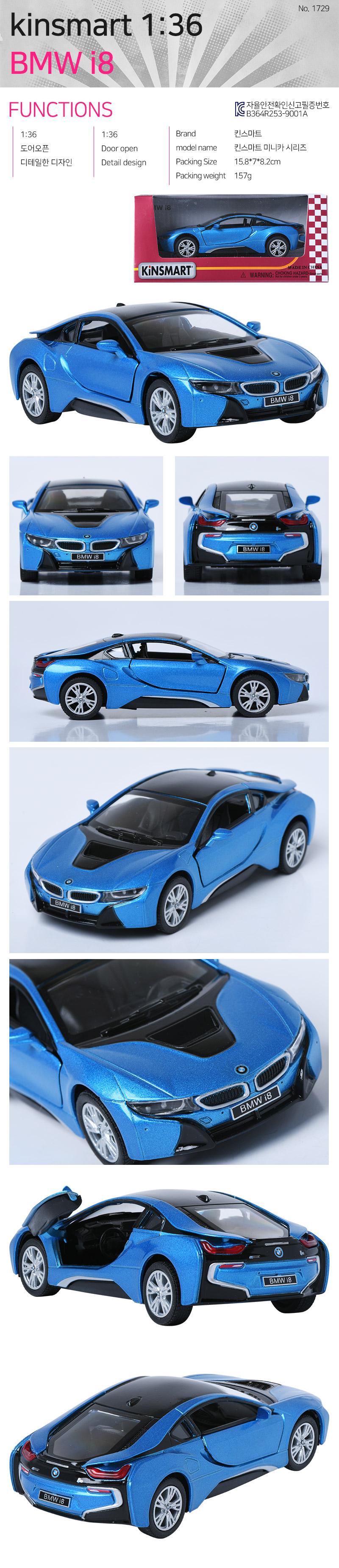 Kinsmart 1 36 BMW i8 Blue Display Mini Car Miniature Car Toy