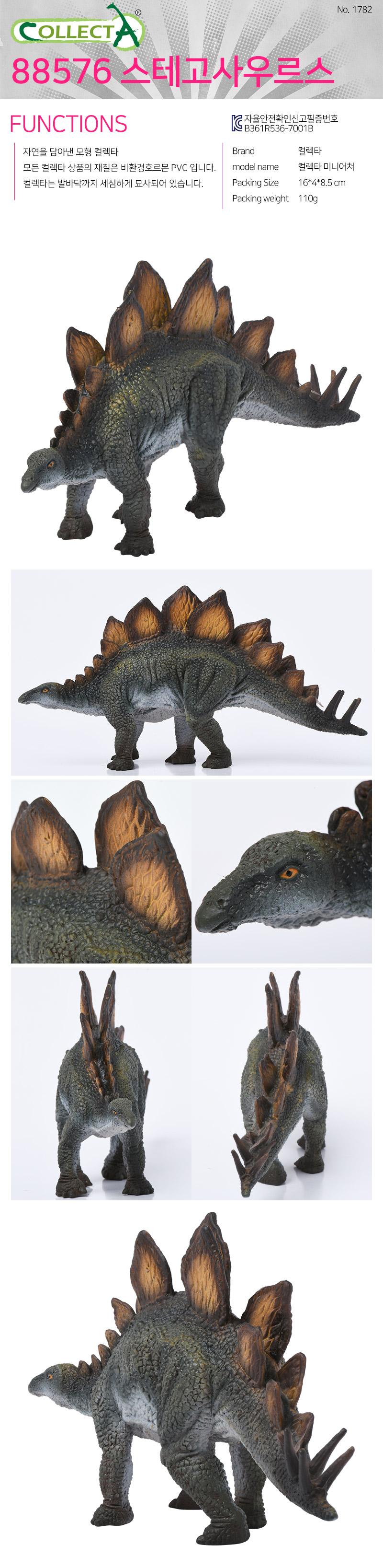 Toys & Hobbies Stegosaurus 16 Cm Dinosaur Collecta 88576 Action Figures