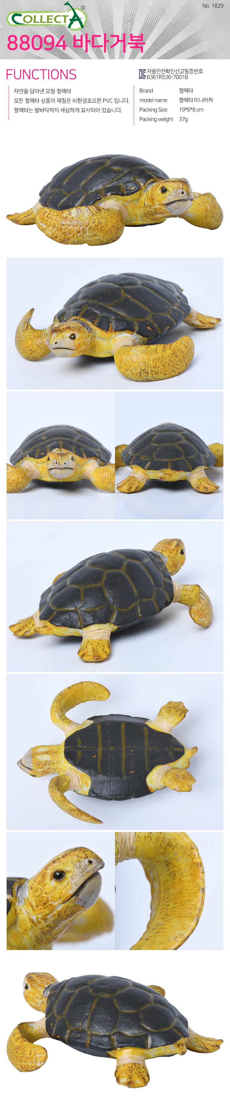 NEW CollectA 88094 Loggerhead Sea Ocean Turtle Model