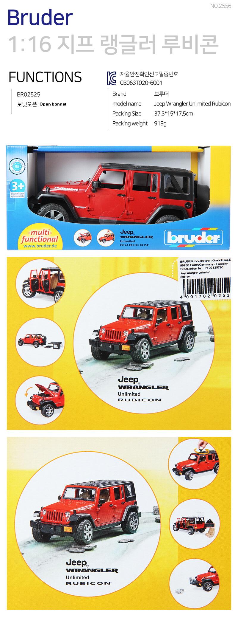 Nabita World Bruder 1 16 Jeep Wrangler Unlimited Rubicon Red Br02525 Car Toy Ebay